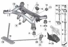 33_1700 Rear axle carrier